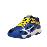 MIZUNO WAVE STEALTH 3 Junior blau/weiss (#X1GC140524)